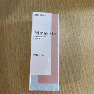 Primavista - プリマビスタ化粧下地