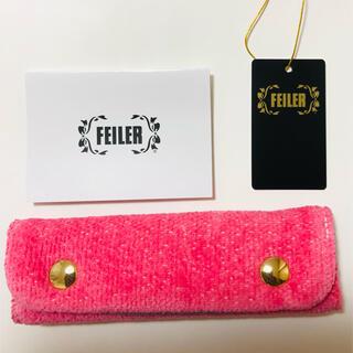 FEILER - フェイラー  ハンドルカバー ピンク