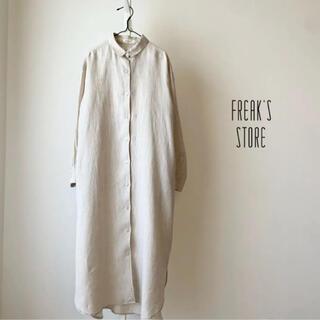 FREAK'S STORE - FREAK'S STORE リネンロングシャツワンピース