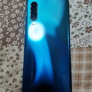 HUAWEI - Huawei P30