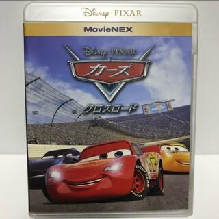 新品♡カーズ/クロスロード Blu-ray2枚組 純正ケース&アウターケース付き