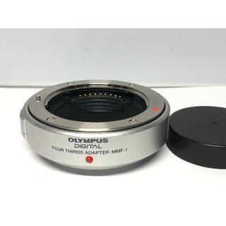 OLYMPUS - オリンパス フォーサーズアダプター MMF-1