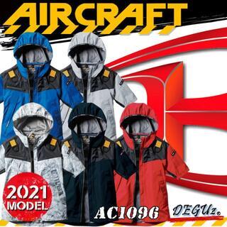バートル(BURTLE)のAC1096 半袖単体 2021新 【 バートル ファンなし 空調服 】(ブルゾン)