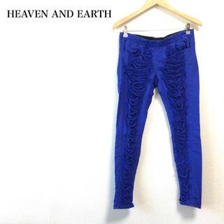 ヘブンアンドアース(HEAVEN and Earth)のHEAVEN AND EARTH ダメージジーンズ(デニム/ジーンズ)