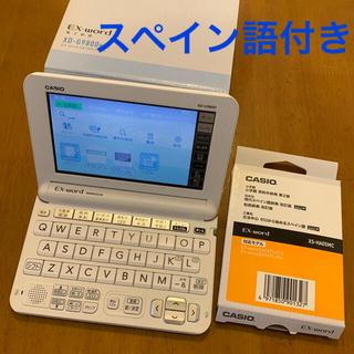 CASIO - CASIO電子辞書 EX-word XD-G9800we スペイン語付き