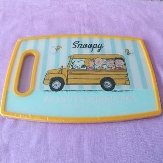 SNOOPY - ♥新品未開封♥スヌーピー  まな板  カッティングボード