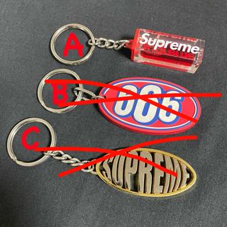 Supreme - Supreme Keychain キーホルダー シュプリーム