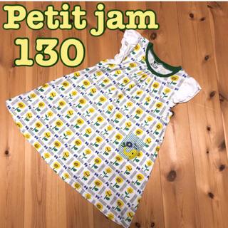 Petit jam - プチジャム 130 ワンピース ノースリーブ ひまわり 切手 グリーン 北欧