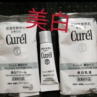 Curel - キュレル 美白クリーム 美白乳液  ,21