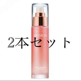 エイボン(AVON)の2本セット ミッション ファーストアクティブセラム 新商品 エフエムジー(化粧水/ローション)