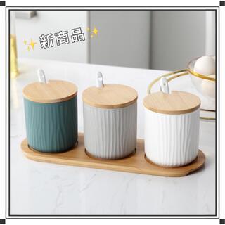 新商品 調味料入れセット 貯蔵スパイス容器調味料缶 セラミック調味料瓶(収納/キッチン雑貨)