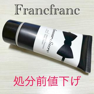 フランフラン(Francfranc)のフランフラン Amour Sucre ボディクリーム(ボディクリーム)