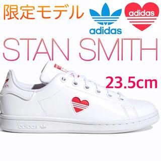 adidas - アディダス STAN SMITH スタンスミス ハート レッド 赤 23.5