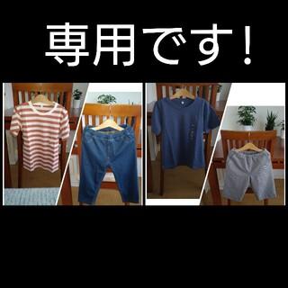 ムジルシリョウヒン(MUJI (無印良品))の未使用 MUJIボーダーTシャツ&7分丈パンツセット サイズ130(Tシャツ/カットソー)