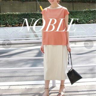 ノーブル(Noble)の値下げ!【2019SS】NOBLE/リネン シルク混紡 ネップ ラップ スカート(ひざ丈スカート)