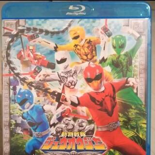動物戦隊ジュウオウジャー Blu-ray Collection  vol.1(特撮)