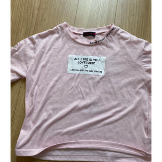 lovetoxic - ラブトキシックTシャツ
