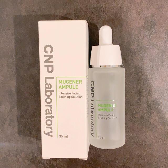 CNP(チャアンドパク)のCNP ミュゼナーアンプル 35ml コスメ/美容のスキンケア/基礎化粧品(美容液)の商品写真