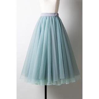 ラベルエチュード(la belle Etude)のla belle etude Prima サックス(新品未使用)(ロングスカート)