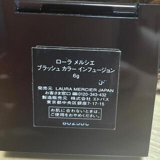 ローラメルシエ(laura mercier)のゆうは262様専用 ローラメルシエ ブラッシュカラーインフュージョン 06チャイ(チーク)
