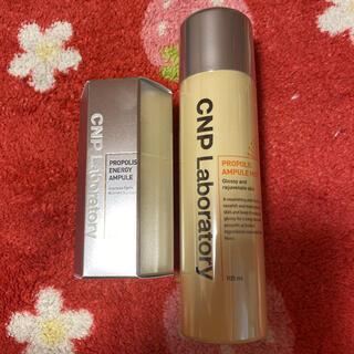 エイボン(AVON)のCNP化粧品 プロポリスアンプルミスト ミスト CNP 化粧水 美容液 セット(化粧水/ローション)