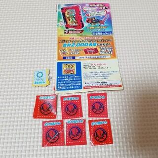 仮面ライダー チョコ 応募券 6枚+おまけ1枚(その他)