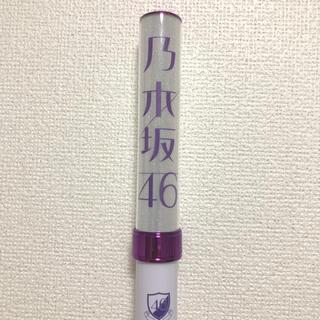 ノギザカフォーティーシックス(乃木坂46)の乃木坂46 ライブ ペンライト(アイドルグッズ)