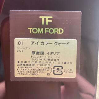 TOM FORD - トムフォード アイカラークォード ゴールデンミンク04