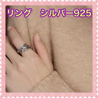 ロンハーマン(Ron Herman)のシルバーリンシルバー925 指輪 13号 サイズ 調節可能 silver リング(リング(指輪))