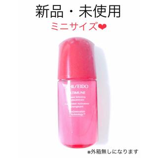 SHISEIDO (資生堂) - 【人気】【特価品】資生堂 アルティミューン パワライジング コンセントレート N