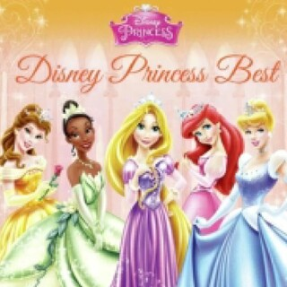 ディズニー(Disney)のDisney Princess Best 英語ver.(アニメ)