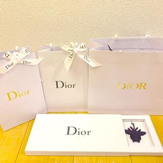 クリスチャンディオール(Christian Dior)のDior紙袋3枚+ノベルティーキーホルダー(ノベルティグッズ)