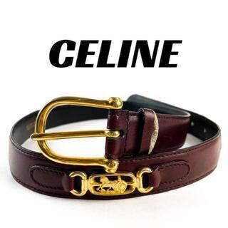 セリーヌ(celine)の【良品〜可品】CELINE セリーヌ レディース ベルト 馬車金具  ボルドー(ベルト)