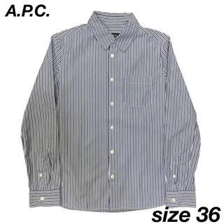 アーペーセー(A.P.C)のA.P.C. stripe shirt(シャツ)