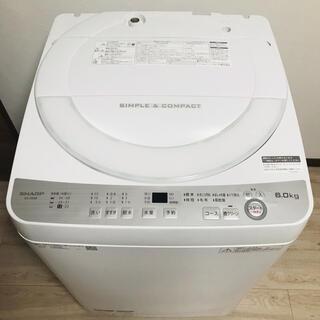 SHARP - 2018年製 SHARP ES-GE6B-W 全自動洗濯機