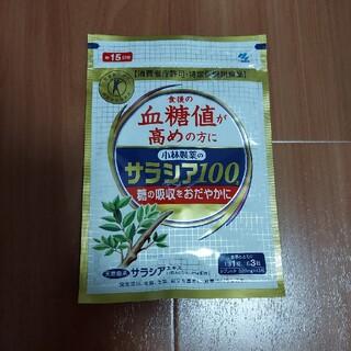 コバヤシセイヤク(小林製薬)のサラシア100  約15日分 45粒(その他)