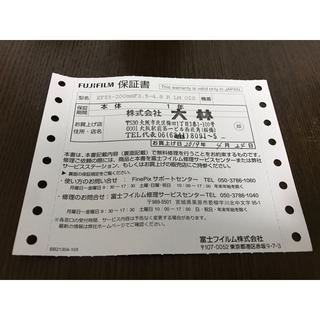 富士フイルム - FUJIFILM フジ XF55-200mm 望遠レンズ