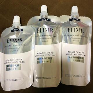 ELIXIR - エリクシールホワイト 詰め替え