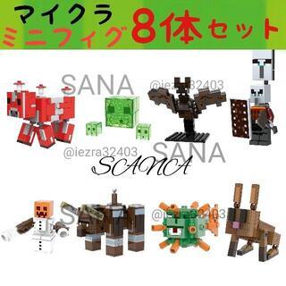 J 知育玩具 LEGO ブロック マインクラフト レゴ マイクラ ミニフィグ