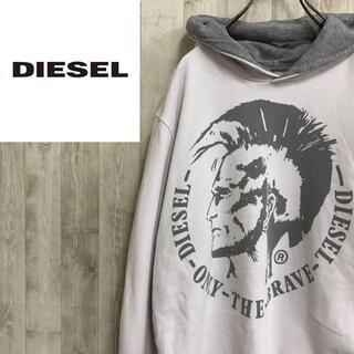 ディーゼル(DIESEL)のディーゼル スウェットパーカー フーディー プリント ホワイト グレー(パーカー)
