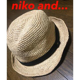ニコアンド(niko and...)のコメントで2,300円❗️niko and... 麦わら帽子 ストローハット(麦わら帽子/ストローハット)