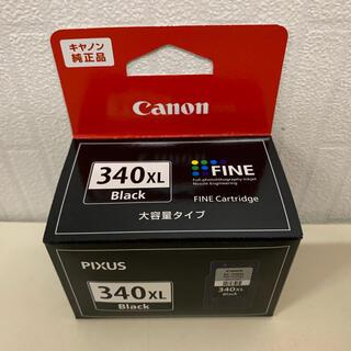 Canon - キャノン純正品 インクタンク