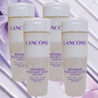 LANCOME - 【LANCOME】 ランコム レネルジーM ミルキーピール ローション 4本