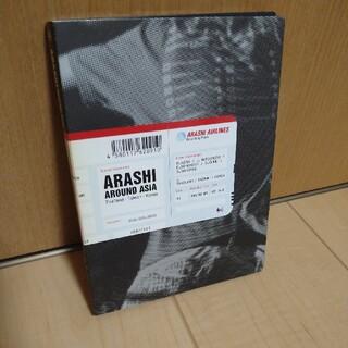 嵐 - 嵐 AROUND ASIA 初回 DVD