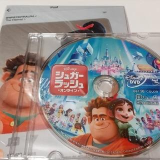 ディズニー(Disney)の「シュガー・ラッシュ:オンライン」DVDディスク   純正ケース付き(アニメ)