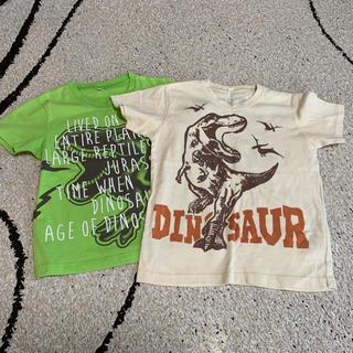 ニシマツヤ(西松屋)の【120】西松屋 Tシャツ 恐竜 ☆2枚セット(Tシャツ/カットソー)
