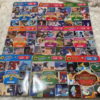 ディズニー(Disney)のアニメ名作DVD トムとジェリー 世界名作DVD ふしぎの国のアリス(アニメ)