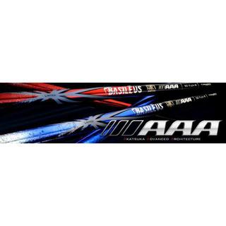フジクラ(Fujikura)のバシレウス トライファス AAA Flex-X 限定モデル シャフト(クラブ)