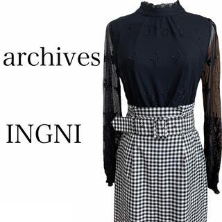 イング(INGNI)の【コーデ売り】archives♡INGNI♡モノトーンガーリーコーディ(セット/コーデ)