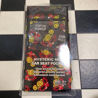 ヒステリックミニ(HYSTERIC MINI)のヒステリックミニ カーシートポケット(ベビーカー用アクセサリー)